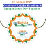 Raksha Bandhan, Independence Day 2019, Wishes, Quotes, Greetings, Photos