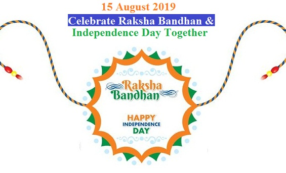 Raksha-Bandhan-Independence-Day-Photos