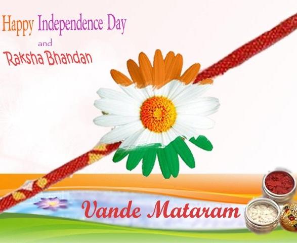 Raksha Bandhan, Independence Day 2019, Wishes, Quotes