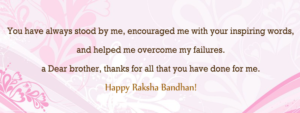 quote-for-Brother-rakhi-Raksha-bandhan