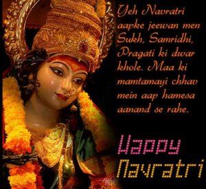 Happy-Navratri-Quotes-Whatsapp