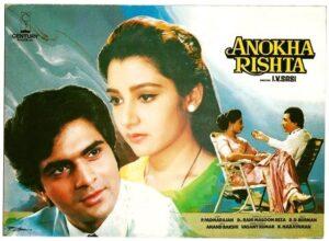 Sabeeha-Anokha-Rishta-Rajesh-Khanna